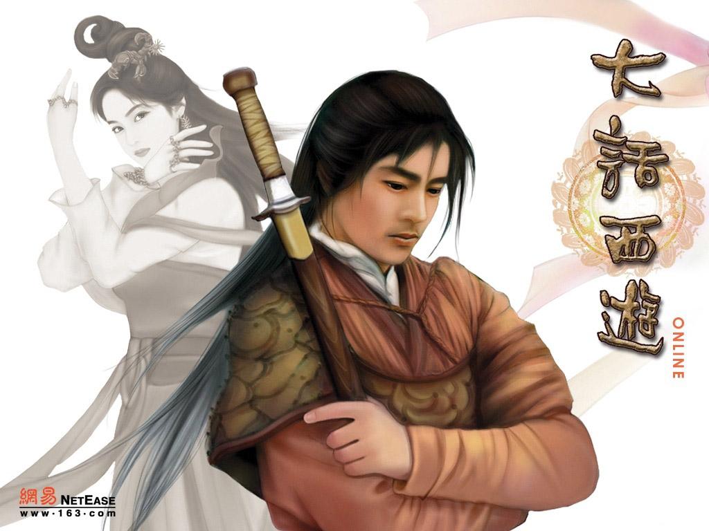 最早的中国风回合制网游《大话西游online》图片