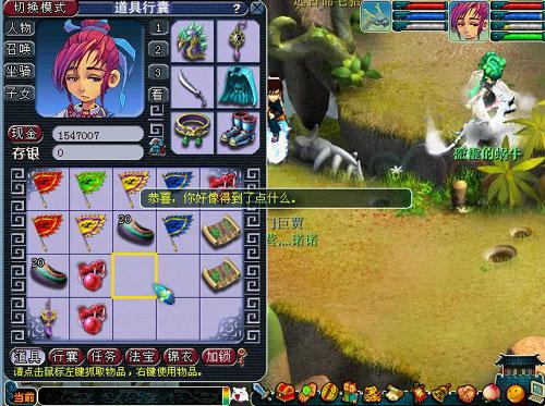 五宝直播幼儿园满天飞_《梦幻西游》电脑版官方网站图片