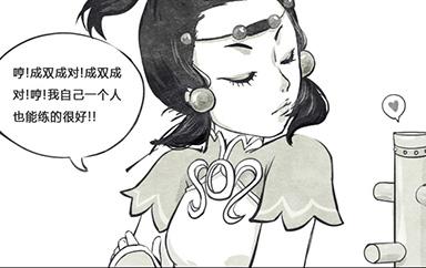 惊!飞燕女强势扑倒玄彩娥!!!
