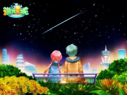 《游戏星城》繁星满天的夜晚