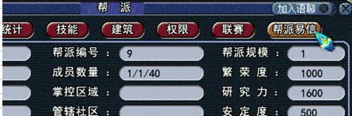 《梦幻西游2》与易信强强联合,造福玩家