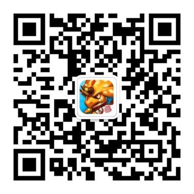 《口袋侏罗纪》官方微信二维码