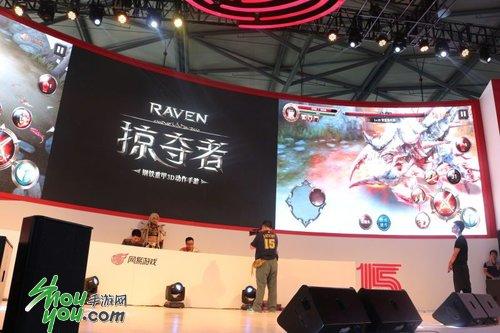 掠夺者手游在网易CJ展台演示游戏效果