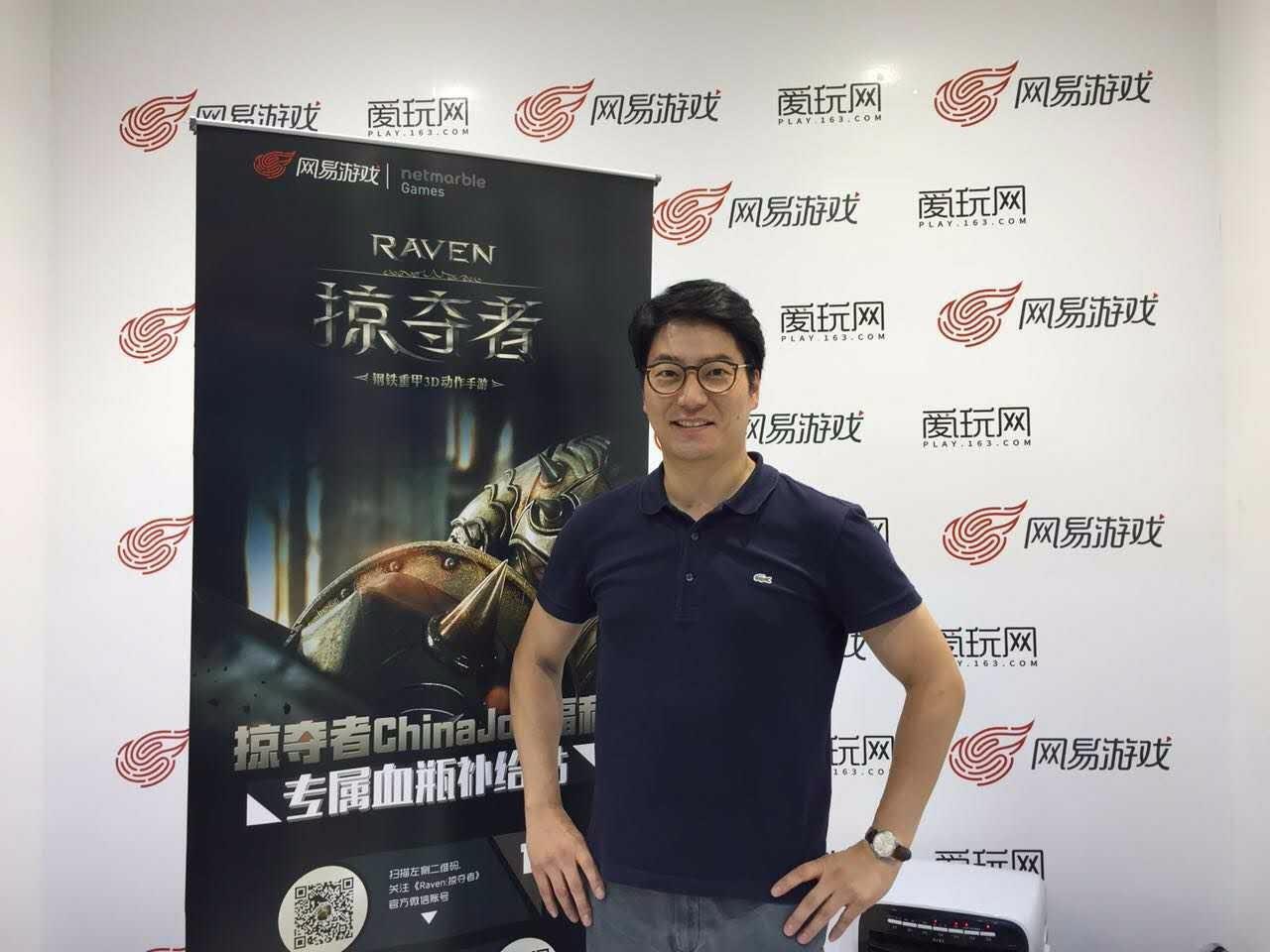 【游戏葡萄】对话《Raven:掠夺者》制作人:韩国第一的ARPG手游是如何打造的