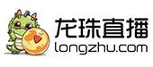 longzhu
