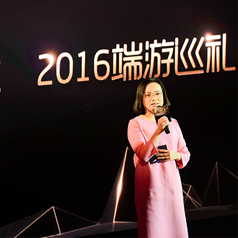 网易游戏2016端游新品巡礼