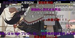 【AMV】我是恶魔—晓美焰by潘多哥斯拉