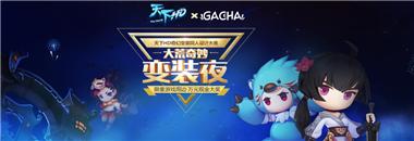 《天下HD 》官网banner