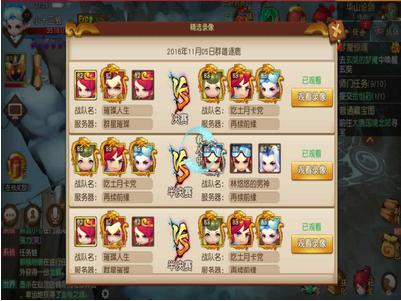 群雄逐鹿_【11月1周决赛】 璀璨人生vs吃土月卡党