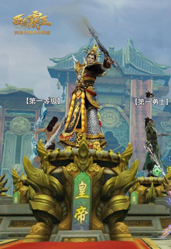 公元前202年刘邦今日称帝!历数《西楚霸王》中的皇帝们