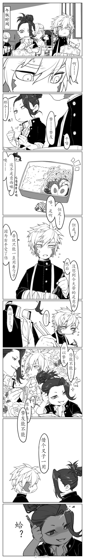 作者:休眠井盖_