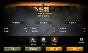 玩家主播小明同学教你制霸《坦克连》