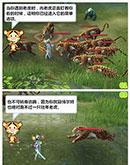 【四格】遇到老虎时我们该怎么办?