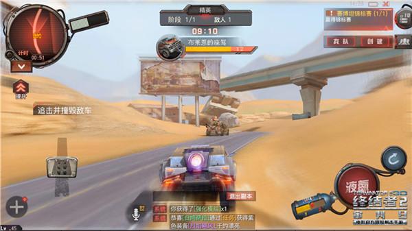 图三:载具战斗