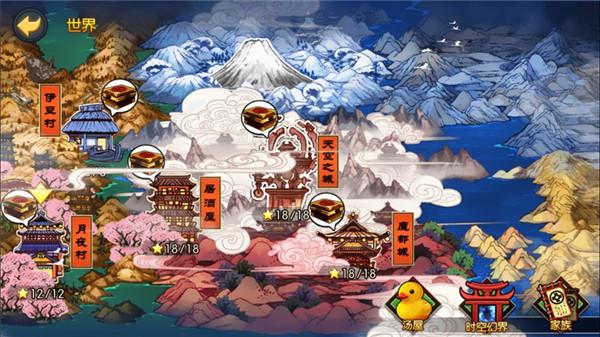 图3:充满和风风格的奇幻世界