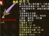 太初幻境:五破敏力魔展示