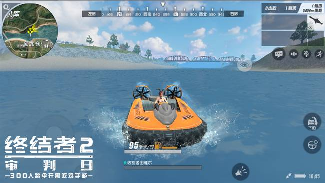 气垫船水用