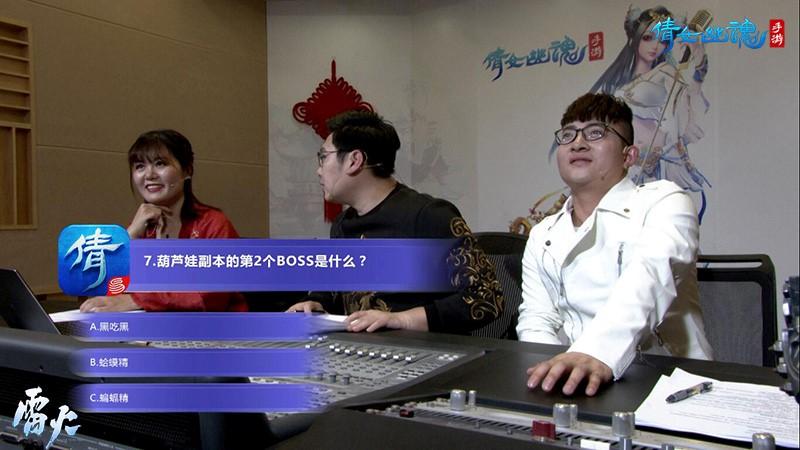 倩女手游三界歌王诞生,新年演唱会完美收官!