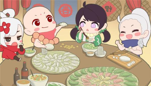【图7】与小伙伴们一起包饺子——龙女!那个是生的不能吃!