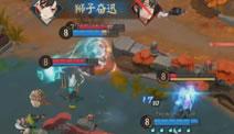 【八强赛】Newbee VS Emmm_2【大阴阳师邀请赛】