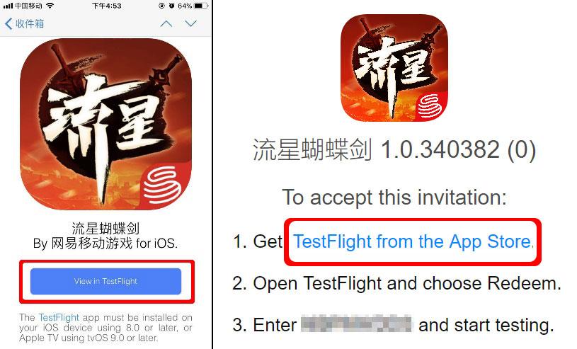 《流星蝴蝶剑》最终铸剑内测iOS/安卓下载指引