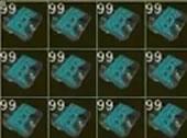 历时3小时挖666张高级宝图