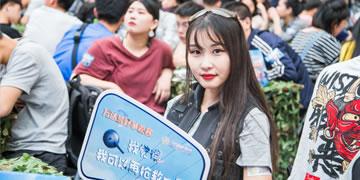 6月2日城市挑战赛南昌红谷滩万达站