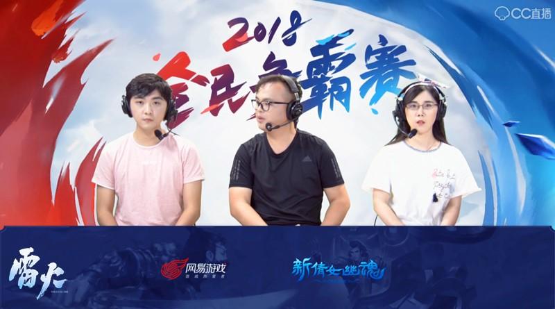 """暑期爆料04弹:策划""""爆料团""""即将挑战""""花无痕小分队"""""""