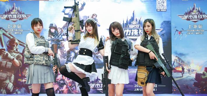 7月29日城市挑战赛上海颛桥万达站