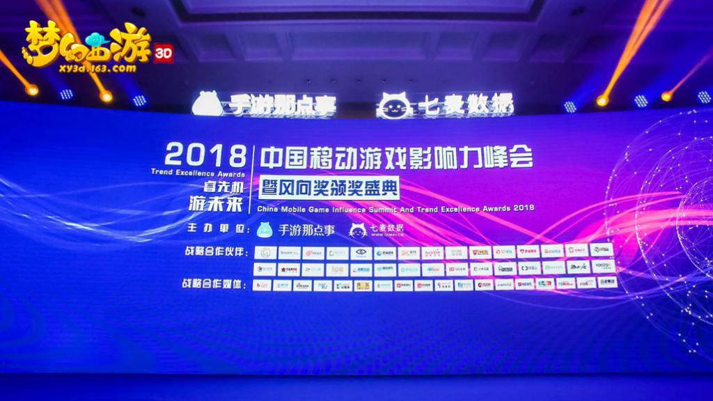https://nie.res.netease.com/r/pic/20180815/1d41f292-5b89-4b34-a0e8-f1e097bb1883.png