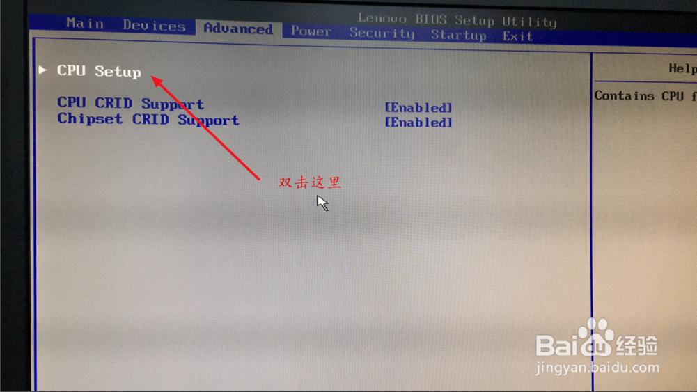 联想(Lenovo)电脑、主板开启VT的方法_网易MuMu全游戏平台-MuMu