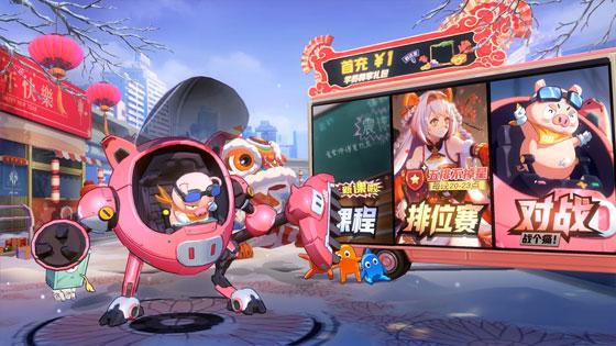 新年第一猪!《非人学园》新英雄八戒向你发来春节邀请!