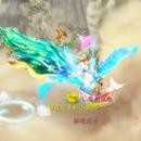 牛图:孔雀坐骑