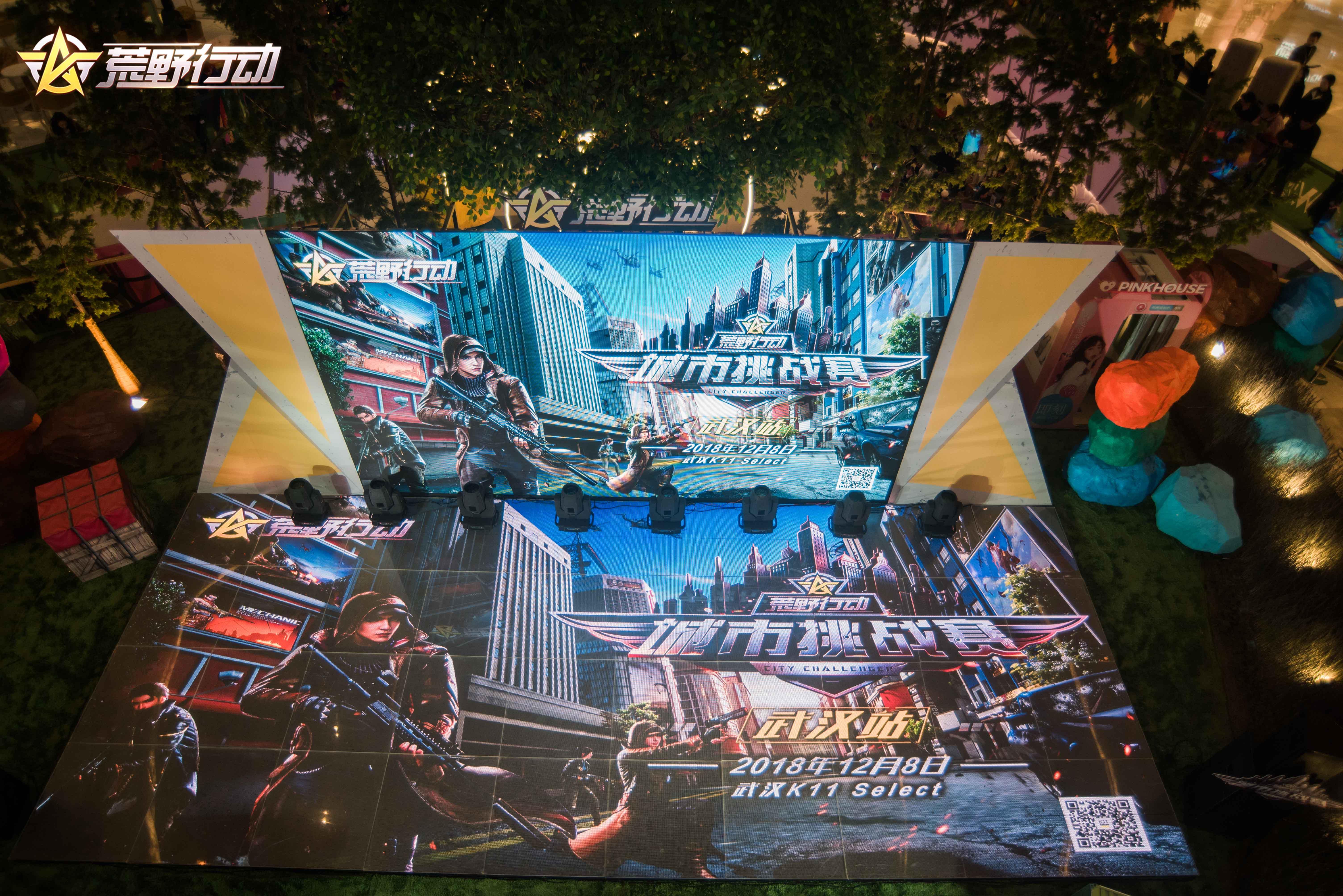 12月8日武汉K11艺术购物中心站