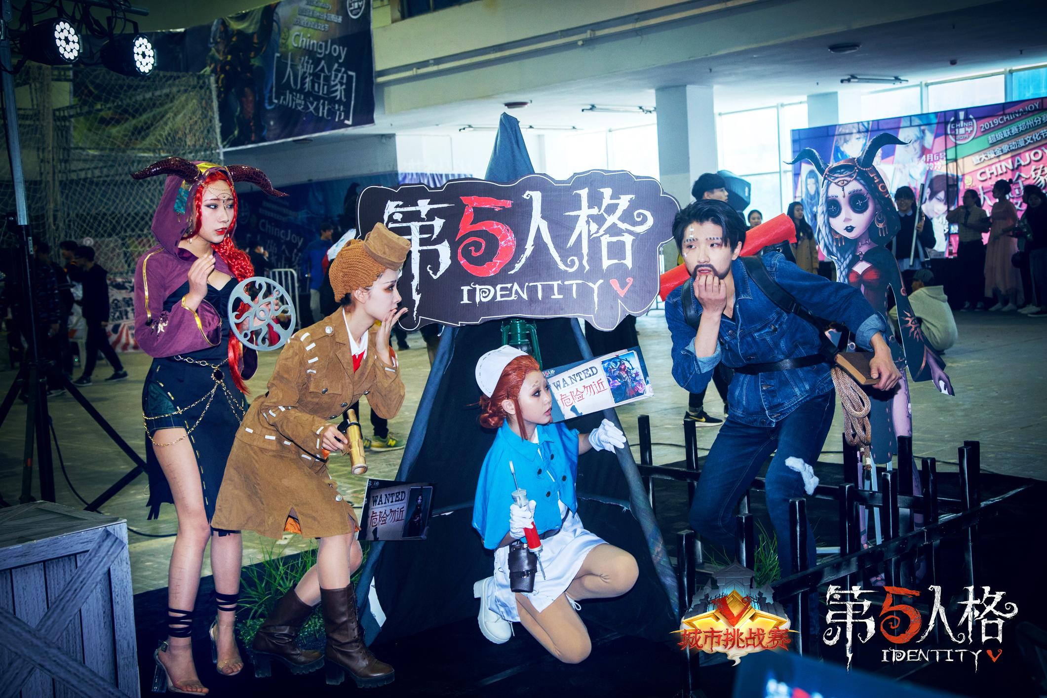 4月5日城市挑战赛郑州大豫金象动漫文化节站