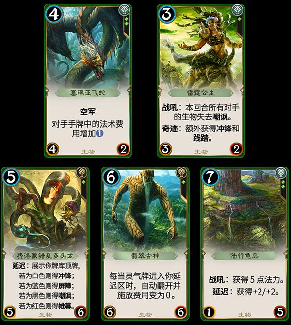 卡牌-600x400-绿色
