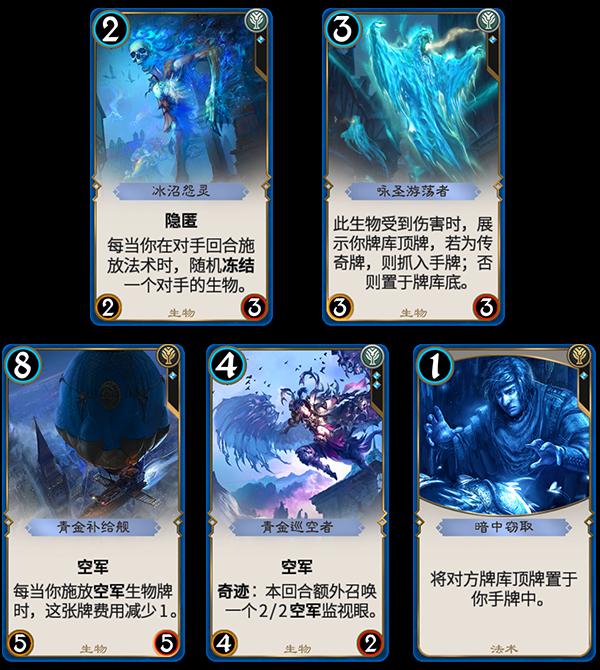 卡牌-600x400-蓝色