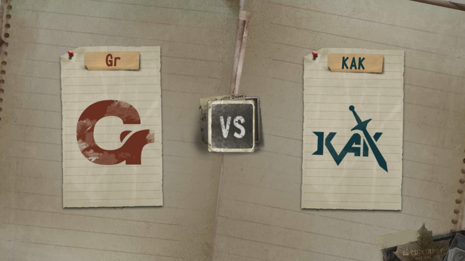 7月20日 小组赛 KAK VS Gr