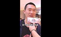 9.22杭州平安京街访4