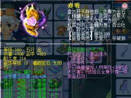 159武神坛预热 抗揍服战法系展示
