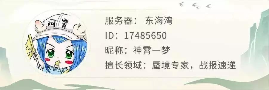 第43届武神坛