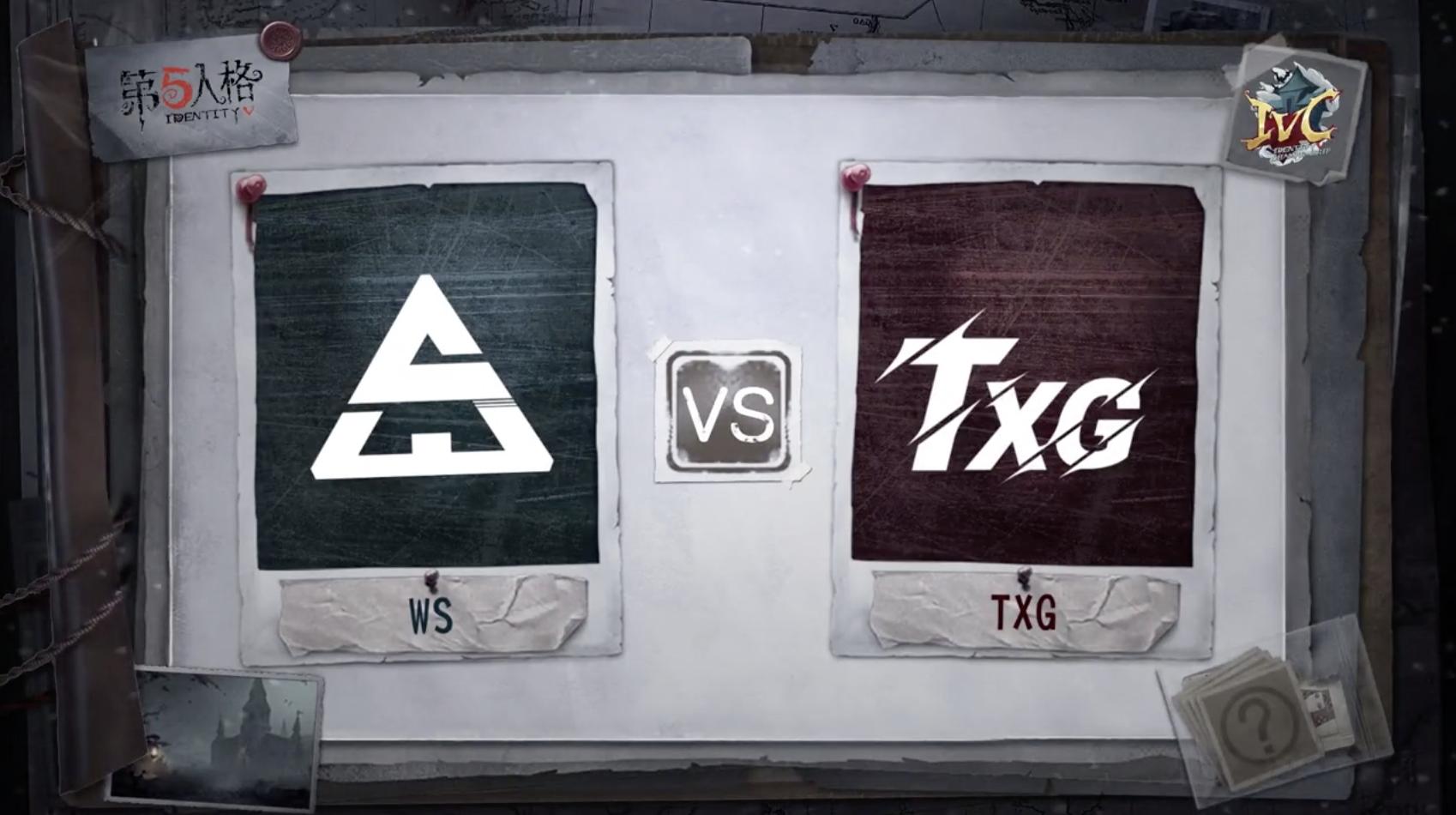 10月20日 WS vs TXG小组赛加赛