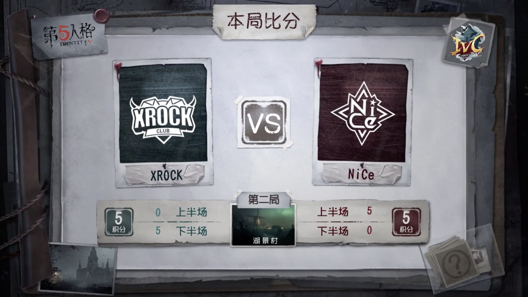 10月20日 XROCK vs NiCe小组赛BO3第二局