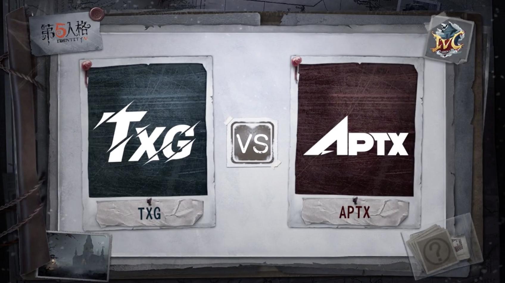 10月25日 TXG vs APTX 小组赛BO3第二局