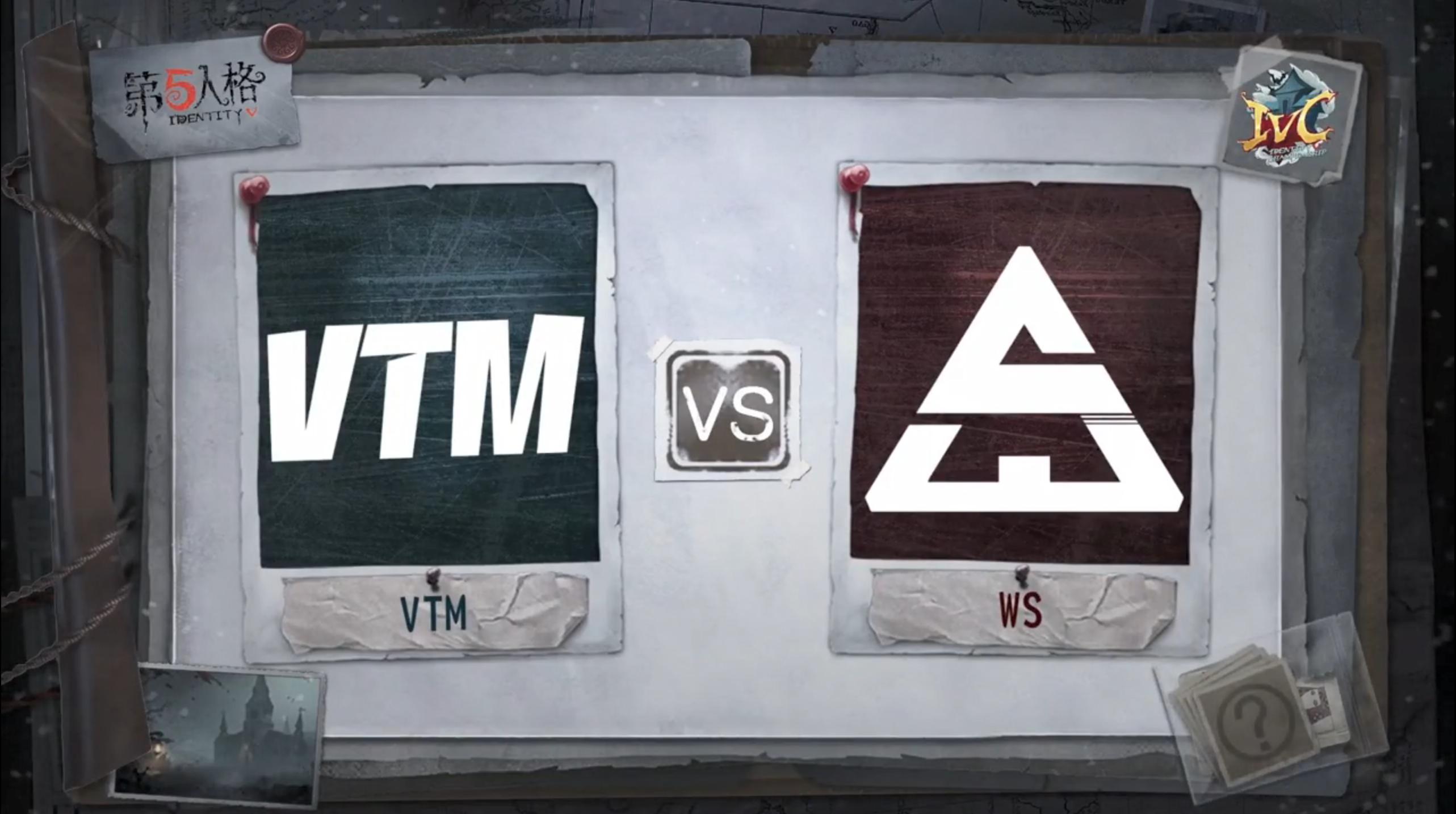 10月26日 VTM vs WS小组赛BO3第二局