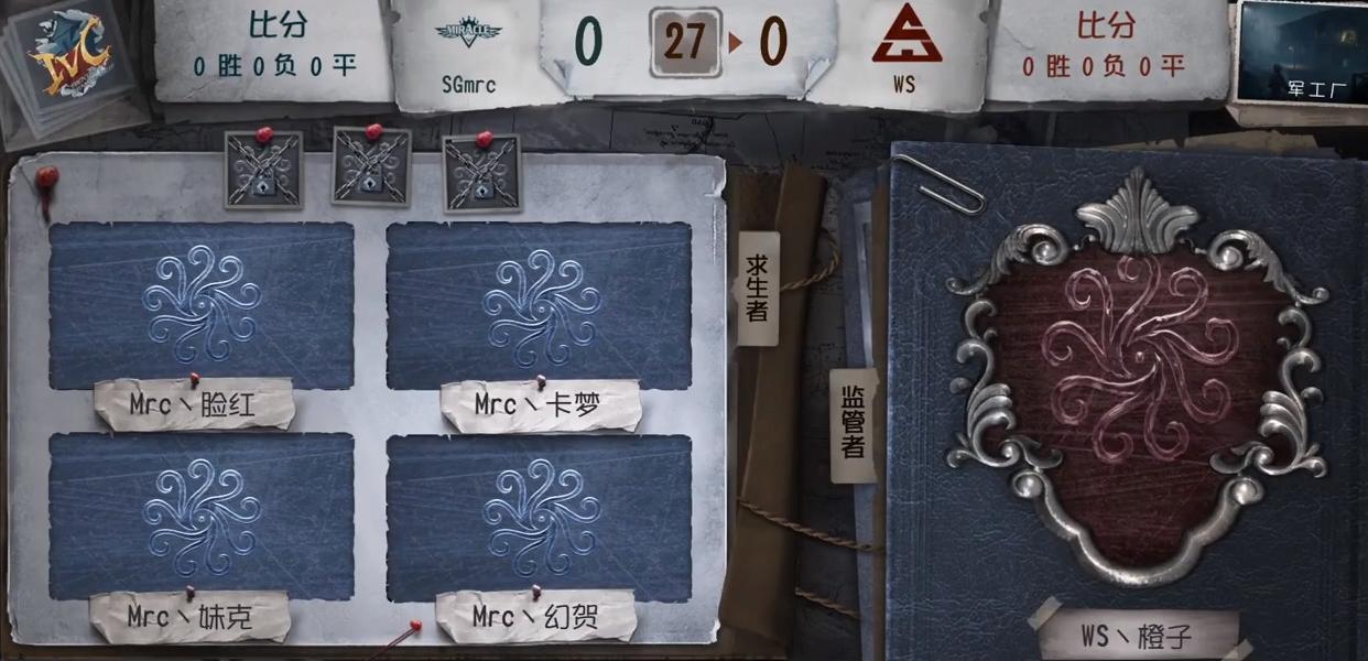 11月17日 SGmrc vs WS 淘汰赛BO3 第一局