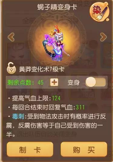 过关蜃境3-19李元吉