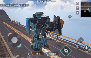 巨型机器人展示画面