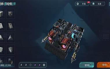 玩家视频陆战类
