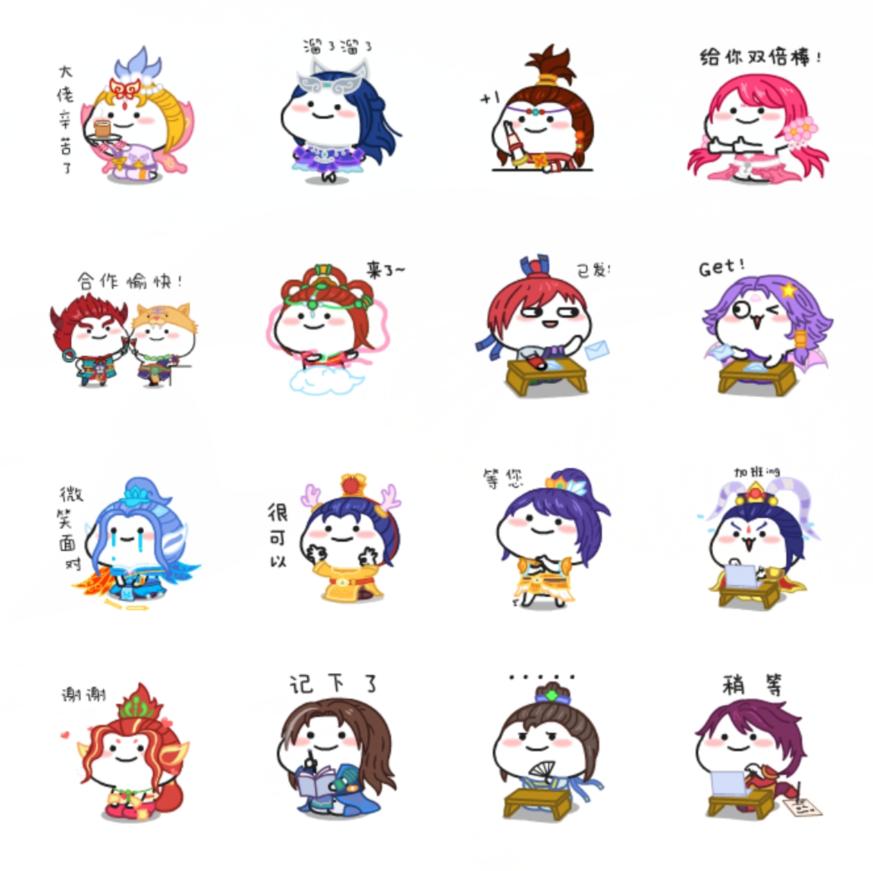 梦幻西游2表情包下载图片